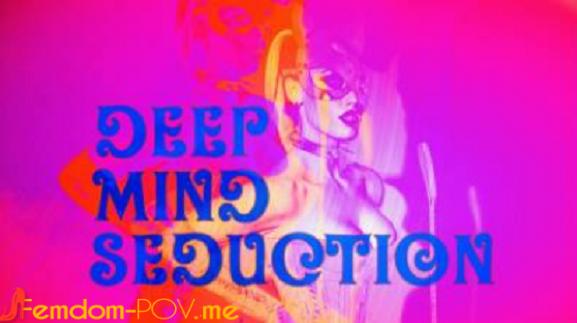 Binaural Erotic Trance - Deep Mind Seduction (Ruthless ASMR Mindwashing) - Femdom MP3