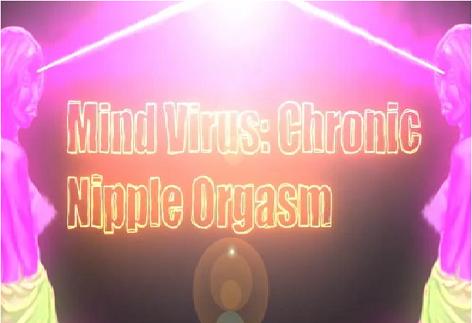 Kei - Demon Girl - Mind Virus Chronic Nipple Orgasm - Femdom MP3
