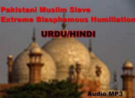 Yasmin - Pakistani Muslim Blasphemy Humiliation *Urdu/Hindi* - Femdom MP3